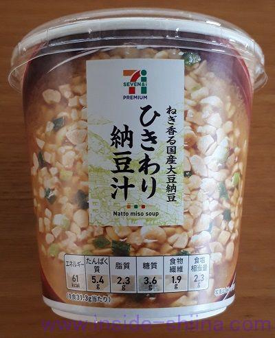 ひきわり納豆汁(セブン)