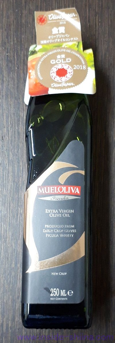 MUELOLIVA Picudaエクストラバージンオリーブオイル