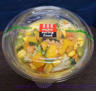 野菜を食べる!かぼちゃの冷製スープ