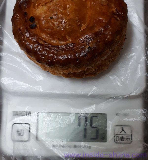 神戸牛のミートパイ、カロリーと糖質は!
