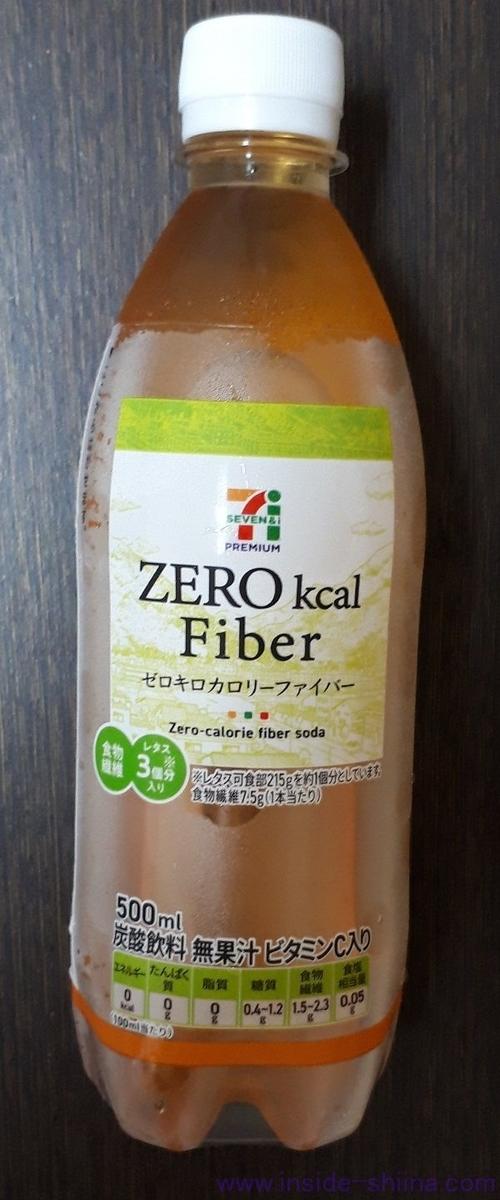 【糖質制限】セブンのゼロキロカロリーファイバー!味はファイブミニ?カロリー、糖質は!