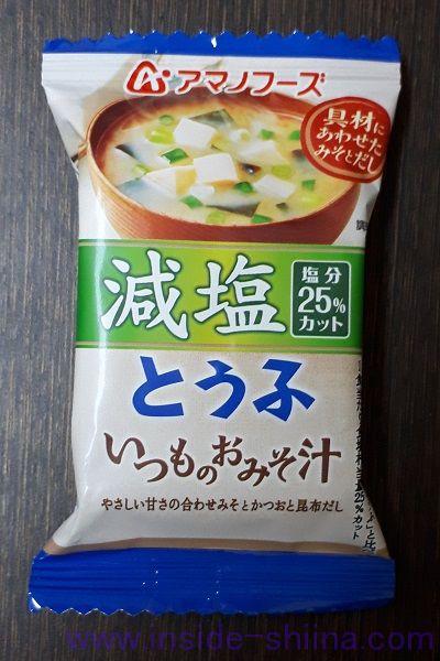 減塩いつものおみそ汁とうふ(アマノフーズ)