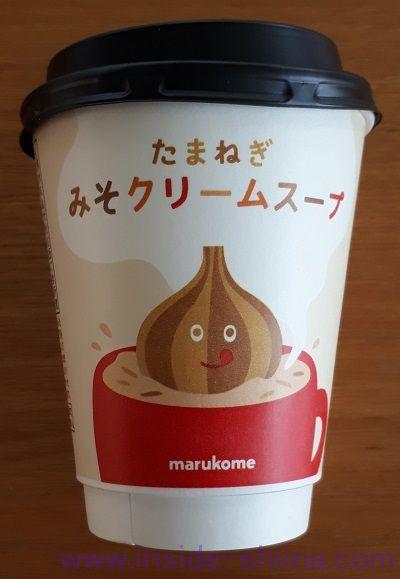 たまねぎみそクリームスープ(マルコメ)