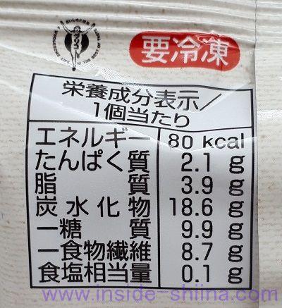 SUNAO チョコモナカ栄養成分表示