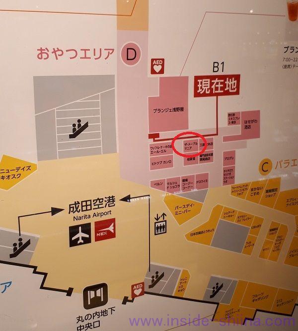 メープルマニアのメープルバタークッキー、東京駅で買える場所2