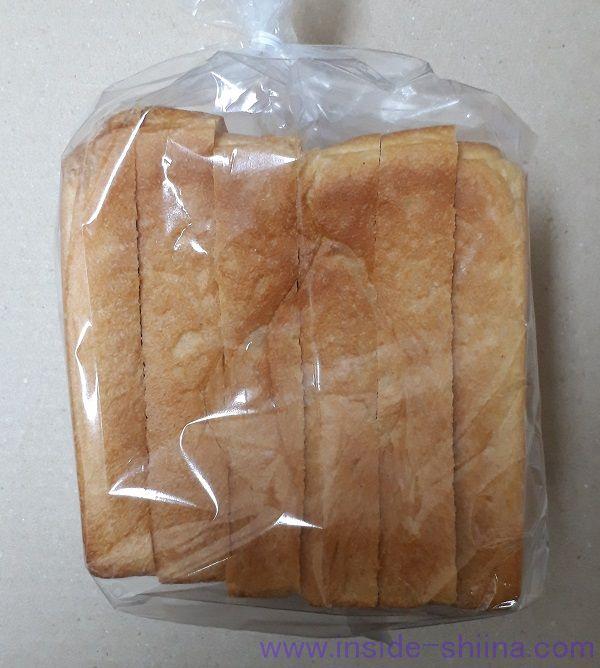 一本堂 低糖質食パンのお値段は!