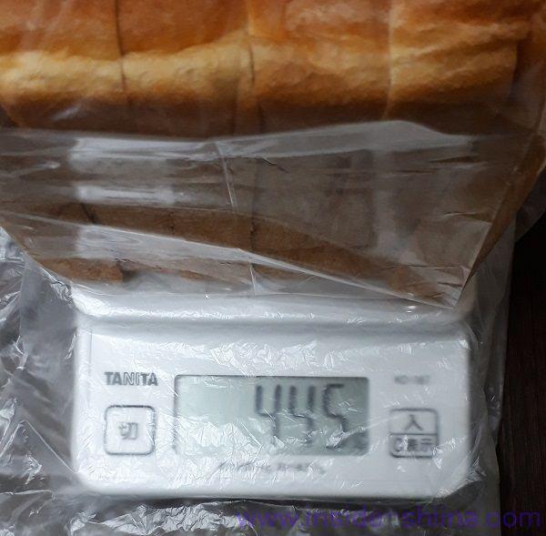 一本堂 低糖質食パン 1斤は何グラム