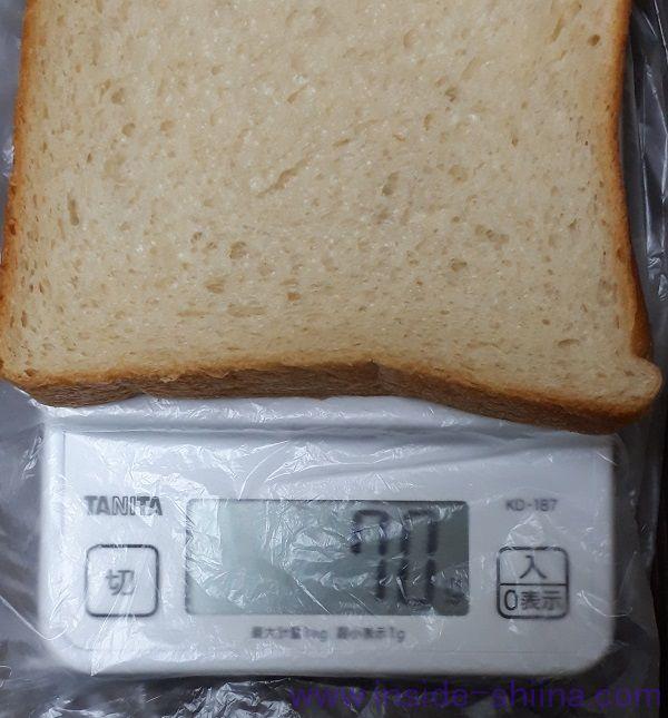 一本堂 低糖質食パンのカロリーと糖質は!