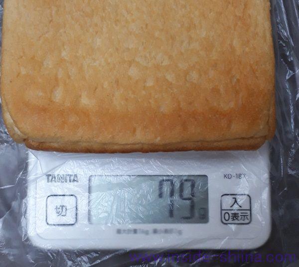 一本堂 低糖質食パン1枚当りのカロリーと糖質は!