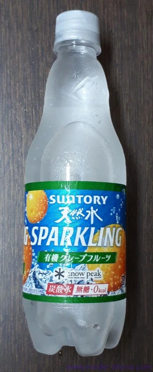 サントリー 天然水 スパークリンググレープフルーツの糖質