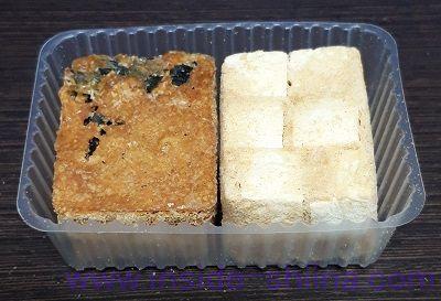 京懐石豆腐(マルコメ)中身裏側