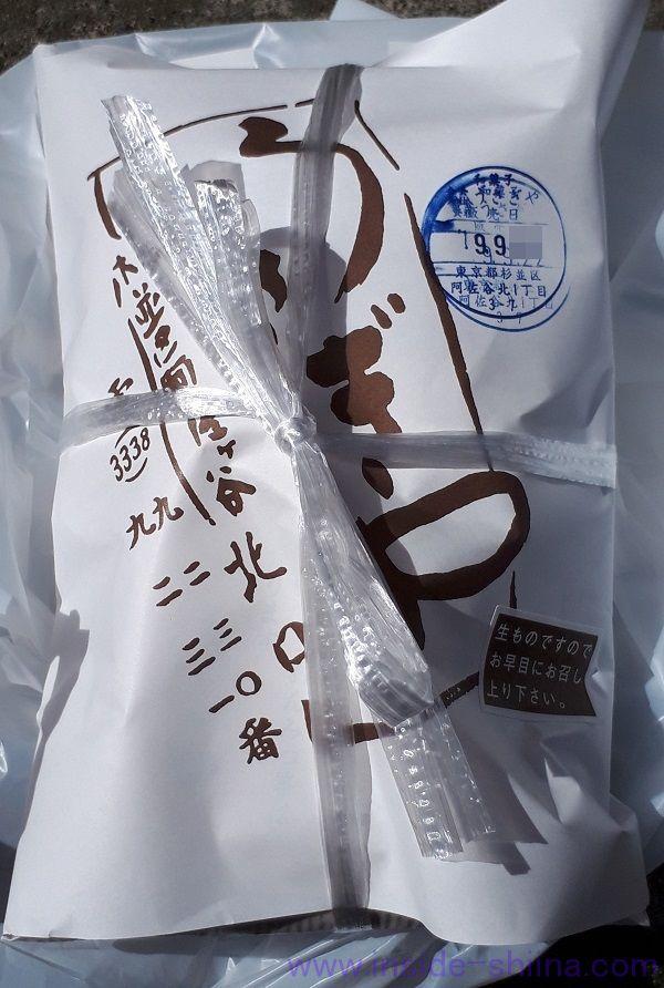 うさぎや 阿佐ヶ谷 上野 どらやき 値段 賞味期限 カロリー 糖質
