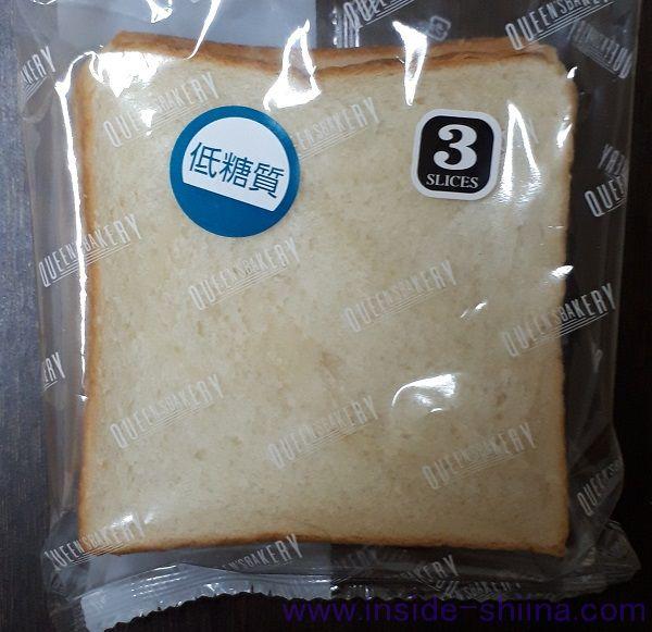 クイーンズベーカリー 低糖質食パン 値段 原材料 カロリー 糖質