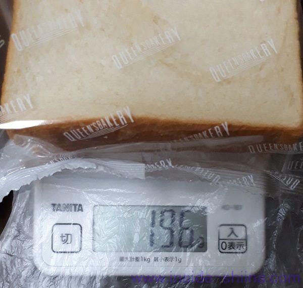 クイーンズベーカリー 低糖質食パン 重さ
