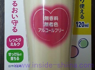 ビオレ UV マイルドケアミルク SPF30/PA++ アルコールフリー