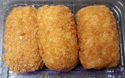 蔵王ミルクのクリームコロッケ(カニ)