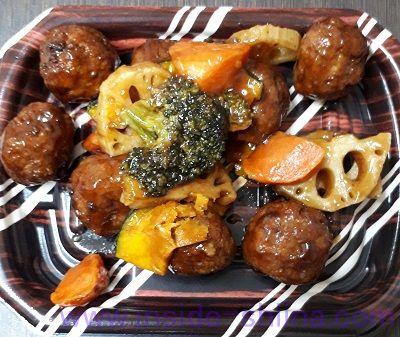 1/2日分の緑黄色野菜と肉団子の黒酢和え