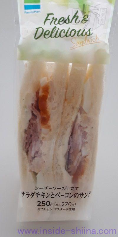 サラダチキンとベーコンのサンド(ファミマ)
