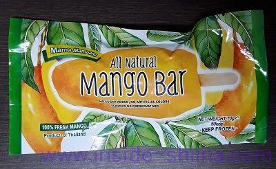 マママムアン フレッシュマンゴーバー All Natural Mango Bar(カルディ)