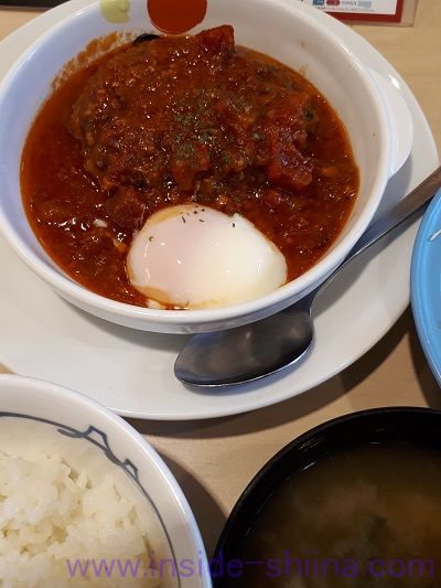 うまトマハンバーグ定食(松屋) カロリー 糖質