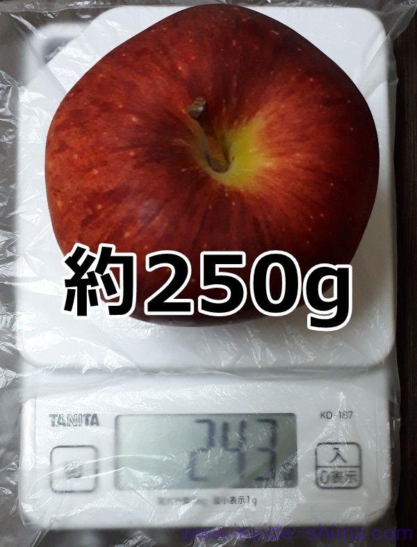 糖質制限 りんご 1個 何グラム