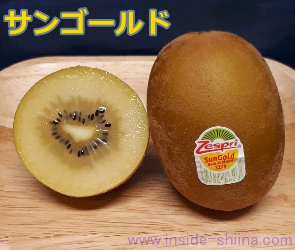 糖質制限 ビタミンCはレモン8個分!サンゴールドキウイ