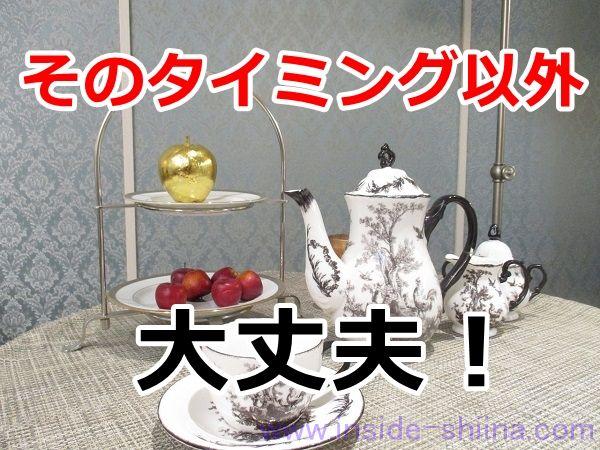 糖質制限で果物を食べるタイミング