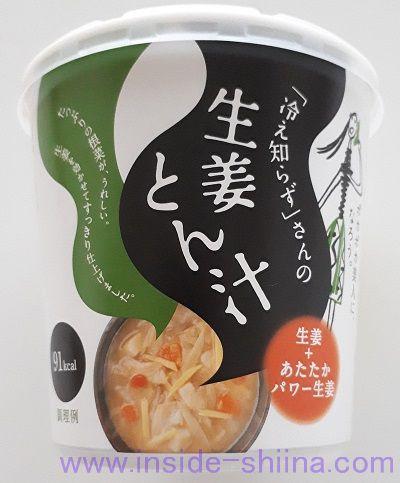 「冷え知らず」さんの生姜とん汁(永谷園)