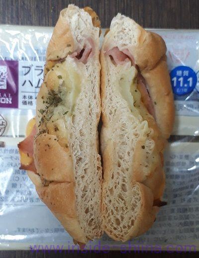 ブランのハムチーズパン 中身