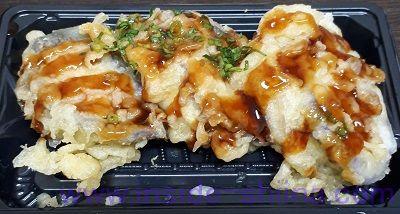 大きな茄子の肉挟み天(甘酢ソース)