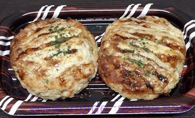 野菜豆腐ハンバーグ(照焼きチーズ)