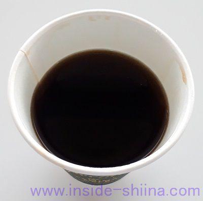 スペシャルティコーヒー エチオピアモカ(ファミマ) カロリー 糖質