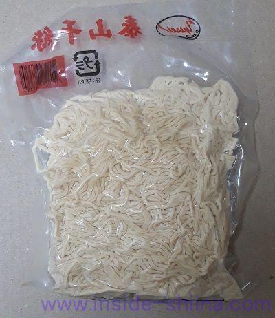 豆腐干絲 豆腐かんす 解凍後の見た目