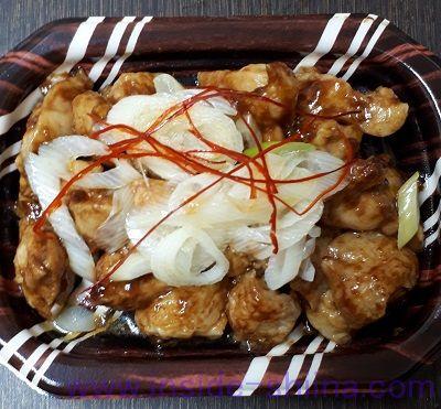 国産ぼんじりの味噌焼き