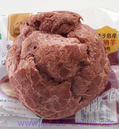 安納芋のシュークリーム(ファミマ) 見た目