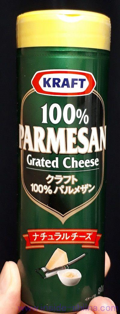 クラフト100%パルメザンチーズ