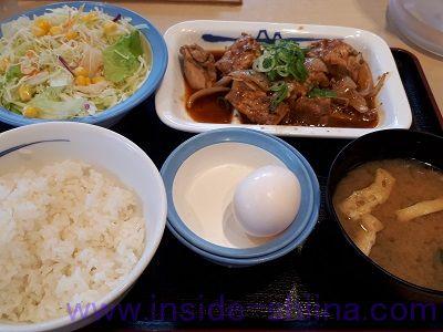 鶏のバター醤油炒め定食(松屋)
