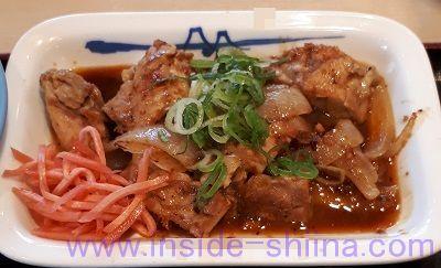 鶏のバター醤油炒め定食(松屋) カロリー 糖質