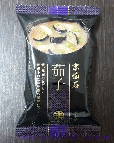京懐石 茄子(マルコメ)