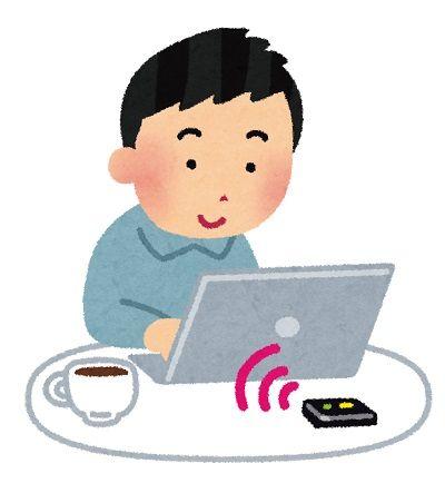 自宅回線としてのモバイルルーター WiMAX2+ が向いている人