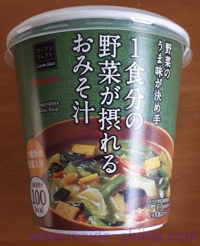 1食分の野菜が摂れるおみそ汁(ローソン)