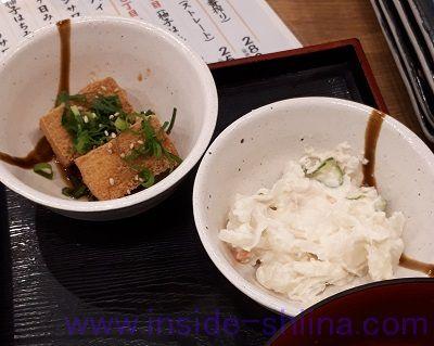 磯丸水産 揚げ出汁豆腐とポテトサラダ