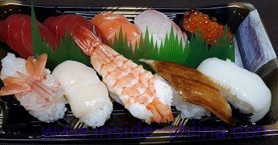 本鮪赤身入りにぎり寿司1人前