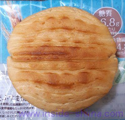 低糖質パン 北海道クリーム(ピアンタ) 見た目