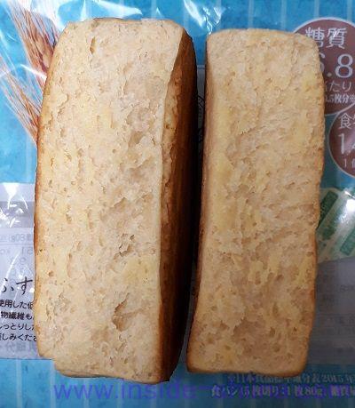 低糖質パン 北海道クリーム(ピアンタ) 中身