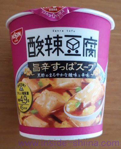 酸辣豆腐(日清)