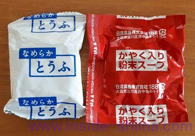 酸辣豆腐(日清) 中身