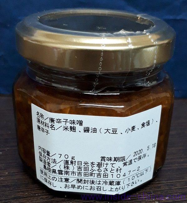 【2019年】オイシックス・ラ・大地(3182)の株主優待到着【クラフトマーケット from Japan】6