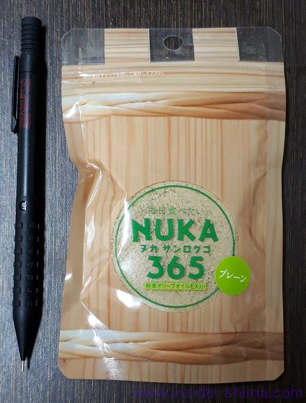 ぬかふりかけ NUKA365 プレーン