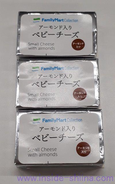 スーパー糖質制限とアーモンド入りベビーチーズ(ファミマ)